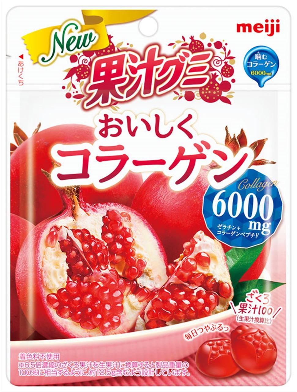 MEIJI JELLY GUMMY POMEGRANATE COLLAGEN 6000 mg.Easy to eat make bright skin 100% natural extracts 81 g. From Japan.