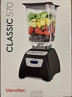 product image for BLENDTEC Classic Blender, Wildside Jar - Black