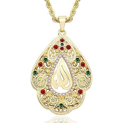 Amazon qiao la gold colorful islamic allah pendant charms qiao la gold colorful islamic allah pendant charms necklace religious muslim necklace aloadofball Images