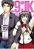 29とJK (6)(完) (ガンガンコミックスONLINE)