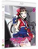 ラブライブ! サンシャイン!! Blu-ray 5 (通常版)