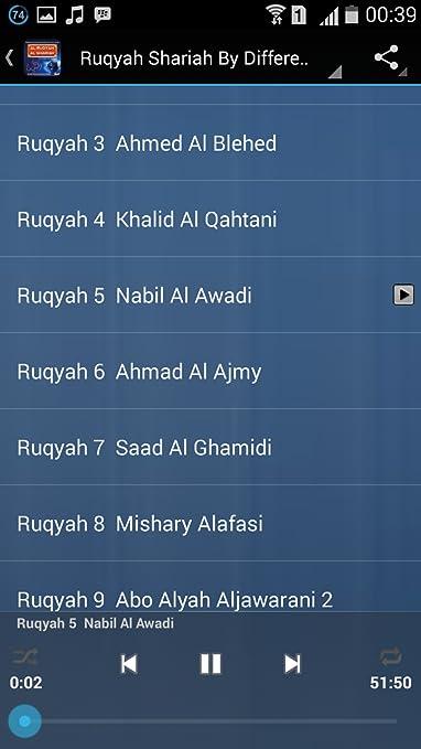 Ruqya ahmed al ajmi download