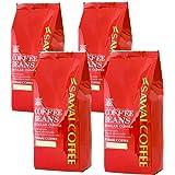 澤井珈琲 コーヒー 専門店 コーヒー豆 4種類 セット 2kg (500g x 4) 200杯分 超大入り 【 豆のまま 】