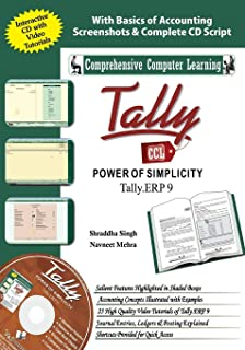 Tally ERP 9 Video Tutorial DVD: Amazon in: Software