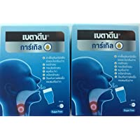 2 Packs of Be-ta-dine Gargle, Prevention of oral wound infections, Bad breath, Pharyngitis...