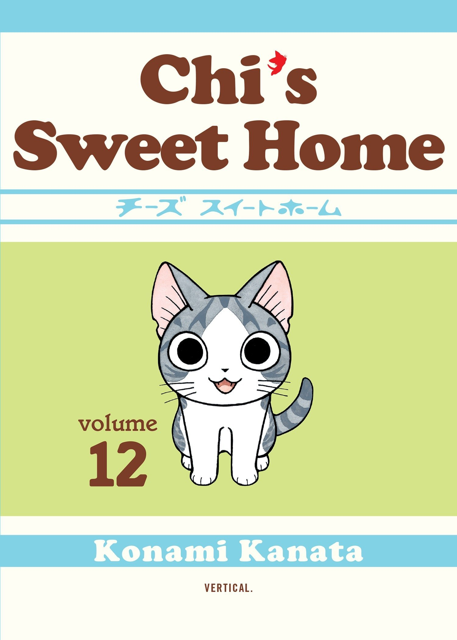 Download Chi's Sweet Home, Volume 12 ebook