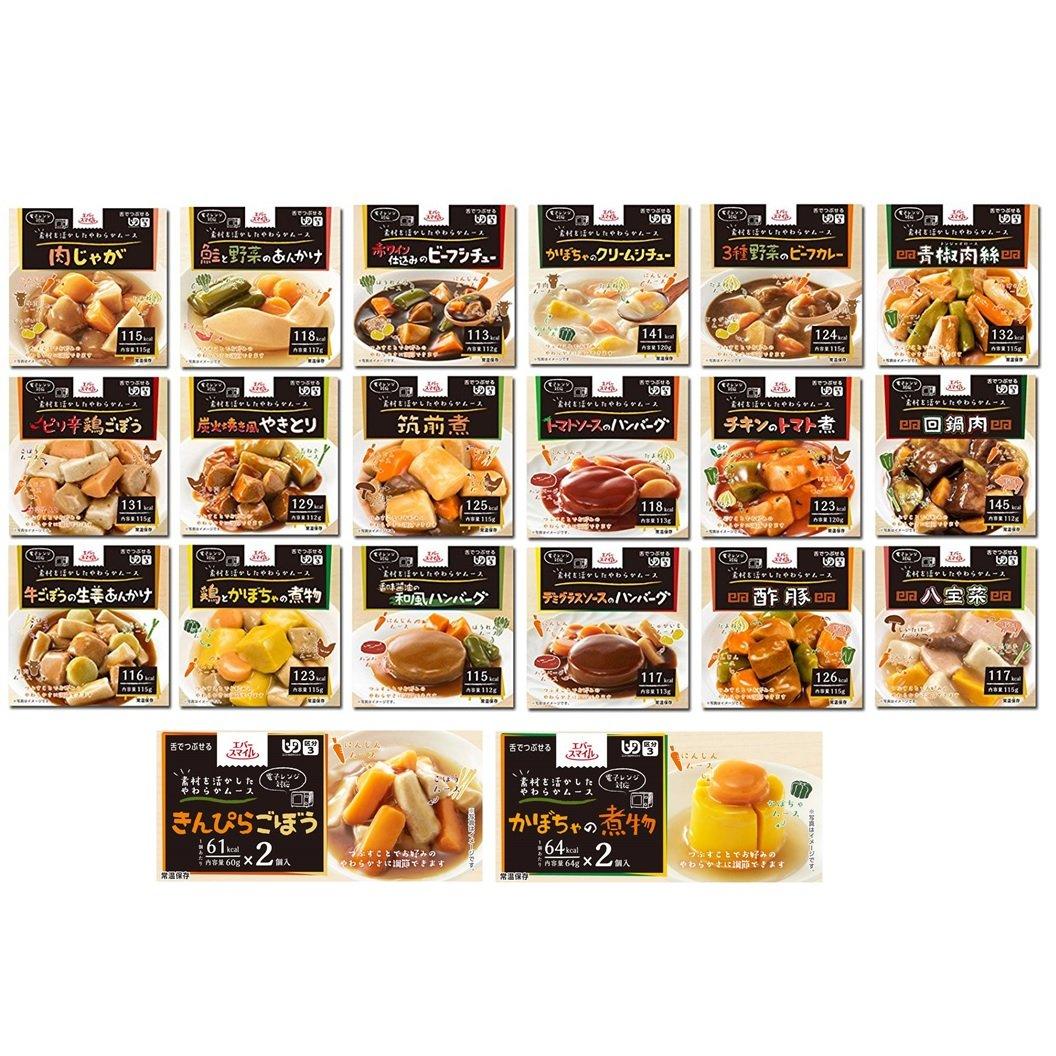 エバースマイル 和食 洋食 中華 ムースバラエティセット(20個×2個/計40個)介護食(区分3) レトルト/常温保存 B07CGFTL1N