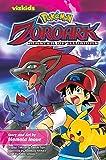 Pokémon: Zoroark: Master of Illusions (Pokemon)