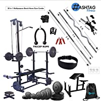 HASHTAG FITNESS 60 Kg Home Gym Set & Combo kit with 20 in 1 Bench and Preacher curl Bench