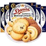 皇冠曲奇饼干90g*8盒装丹麦Danisa原装进口节日礼物