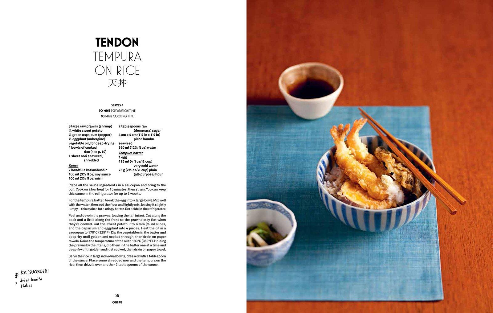 Tokyo cult recipes maori murota 9780062446688 amazon books forumfinder Image collections