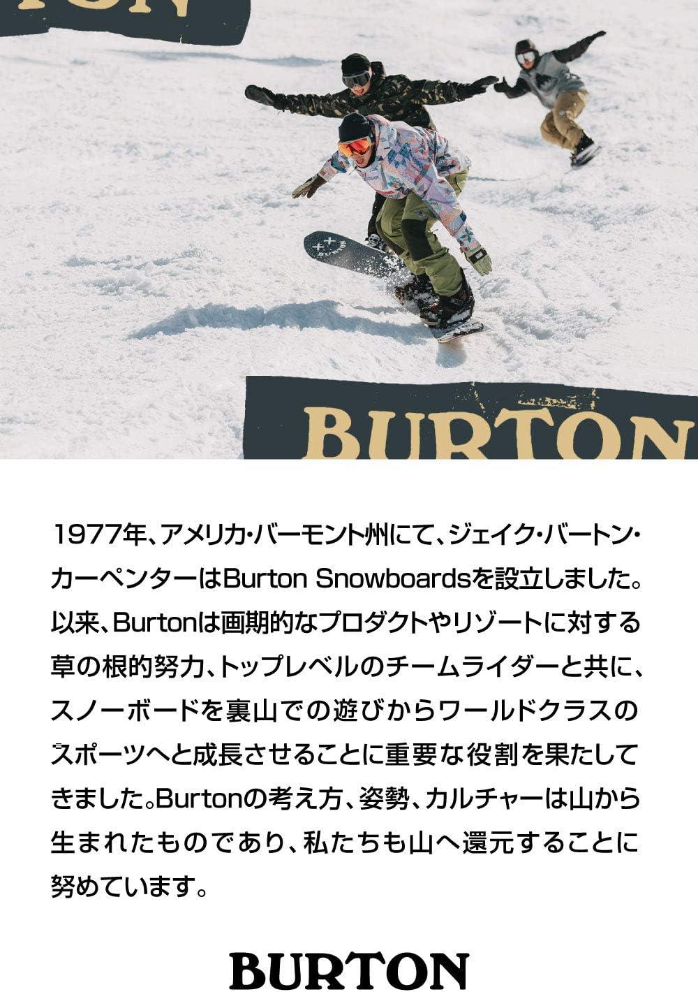 Burton Enfant Chopper