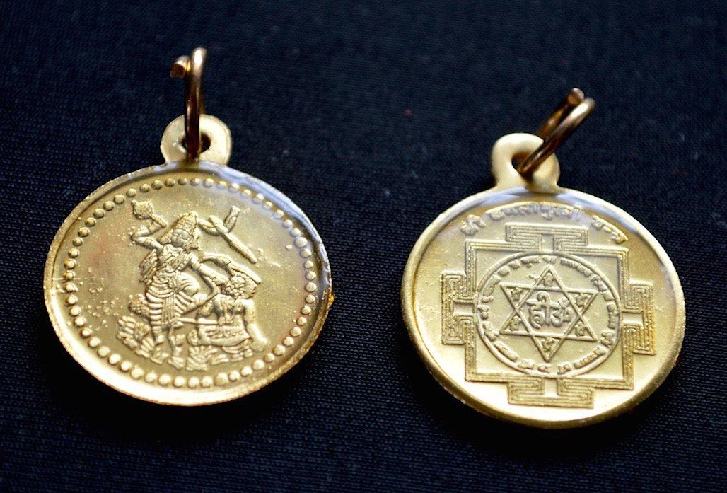 Sri Shri Baglamukhi Sahkti (Power) Yantra amulet pendant Approx. 1.25