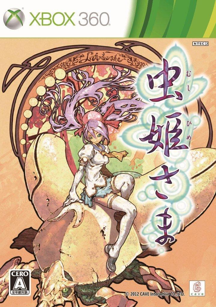 Mushihimesama HD [Limited Edition] [Japan Import]