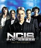 [DVD]NCIS ネイビー犯罪捜査班 シーズン1<トク選BOX>