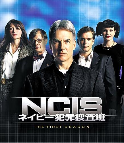 NCIS〜ネイビー犯罪捜査班