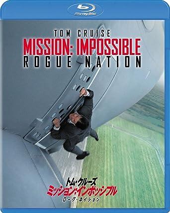 Amazon | ミッション インポッシ...