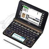 カシオ 電子辞書 エクスワード プロフェッショナルモデル XD-N10000