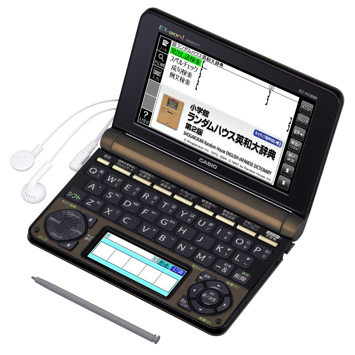 Casio Ex-word Electronic Dictionary Xd-n10000   for Professional (Japan Import)