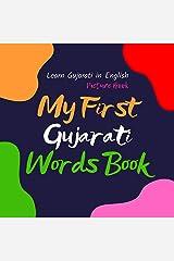 My First Gujarati Words Book. Learn Gujarati in English. Picture Book: First Gujarati Words for Bilingual Babies and Toddlers (Gujarati Books for Kids) (English Edition) Edición Kindle