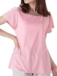 da586fc3dad ICEPARDAL(アイスパーダル) ラッシュガード レディース オーバー Aシャツ 全12色柄 S~