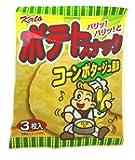 かとう製菓 ポテトスナック(コーンポタージュ風味) 3枚入×20箱