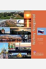 Nizhny Novgorod: The Capital of Sunsets: A Photo Travel Experience (Russia) Hardcover