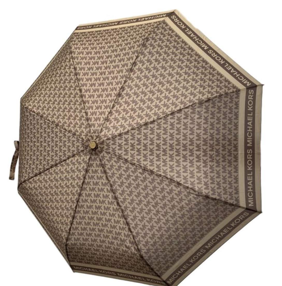MK Logo Signature Umbrella by Michael Michael Kors