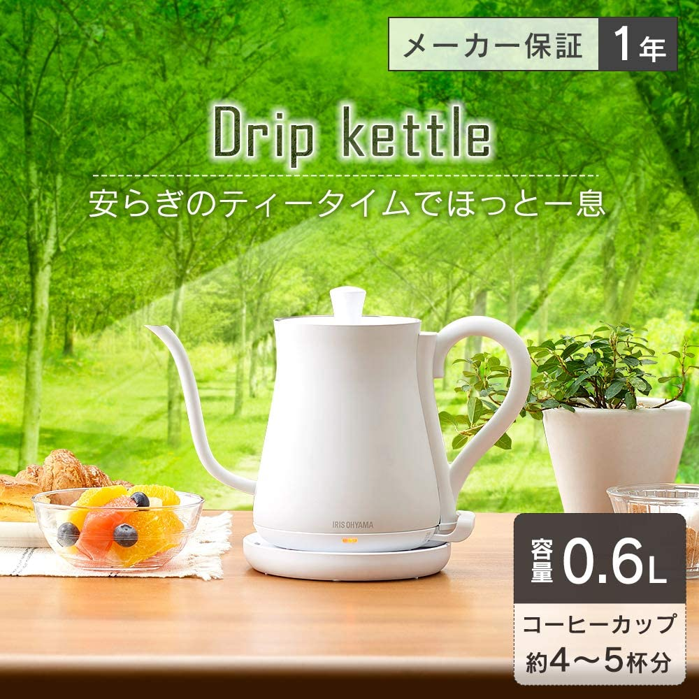 【福袋】IRIS OHYAMA(アイリスオーヤマ)白い調理セット