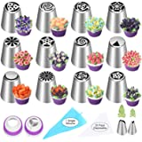 YLYL 47 Pcs Russian Piping Tips Set, 12 Flower Frosting Tips Nozzles Icing Tips for Cake Decorating Tips Kit, Baking Supplies