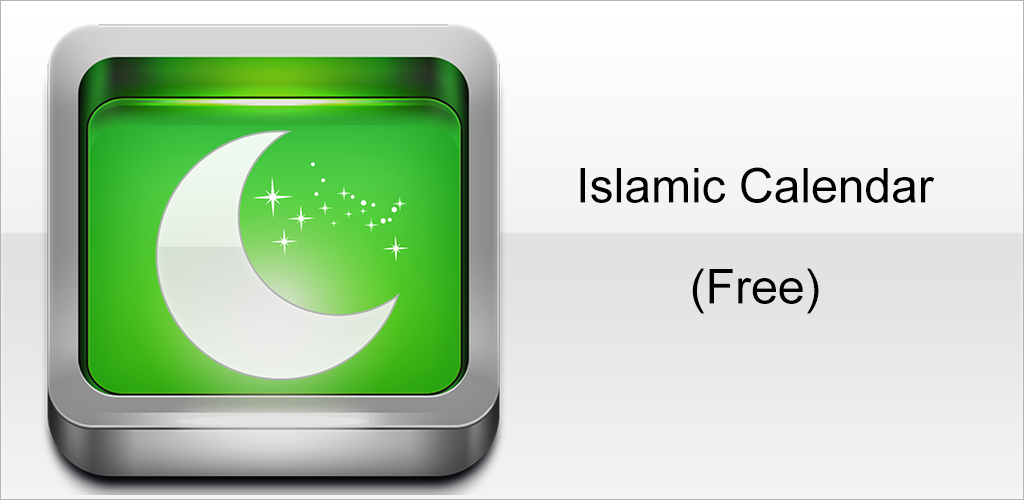 Amazon islamic calendar hijri dates free appstore for android 000 fandeluxe Image collections