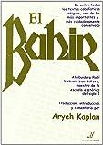 El Bahir