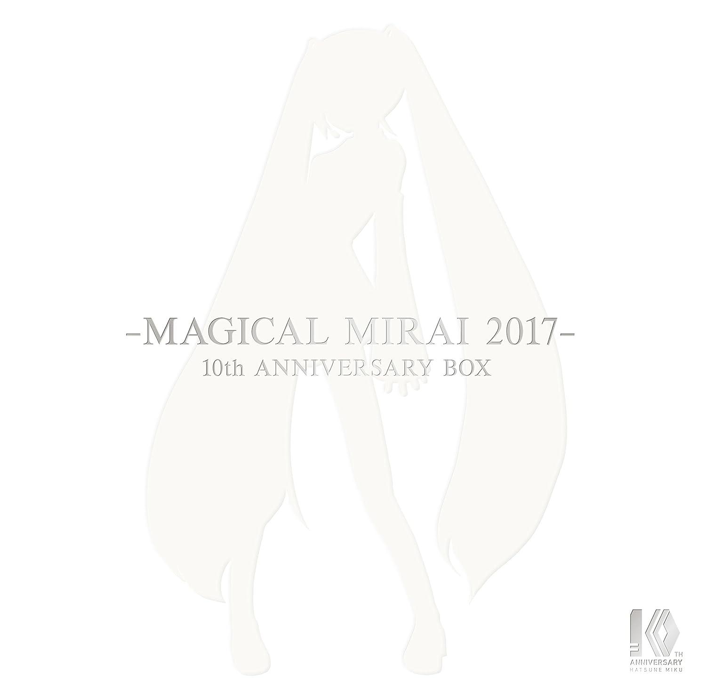 初音ミク「マジカルミライ 2017」(初音ミク10周年記念盤[完全生産限定]/Blu-ray)(マジカルミライ 5th アニバーサリー メモリアルカレンダー付) B0757Q316B
