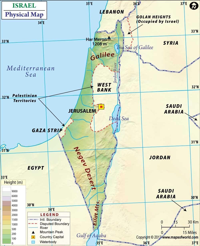 Israele Cartina Politica Oggi.Israele Mappa Fisica 91 4 Cm W X 82 1 Cm H Amazon It Cancelleria E Prodotti Per Ufficio