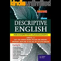 DESCRIPTIVE ENGLISH: (For All Competitive Examinations)