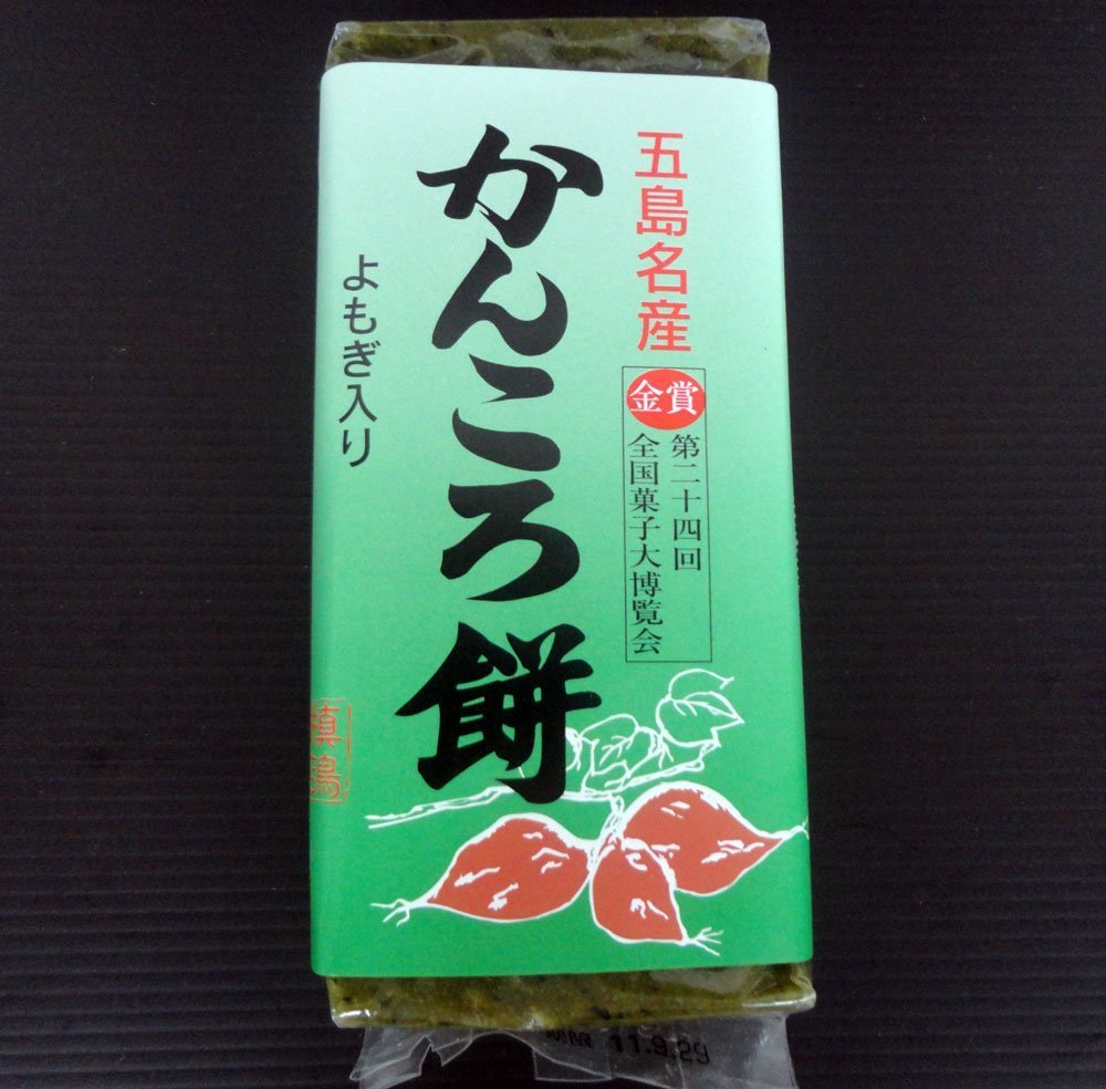 Kankoro mochi wormwood containing 300g by Matorimochi shop