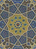 The Art of the Qur'an: Treasures from the Museum of Turkish and Islamic Arts (Hardcover)