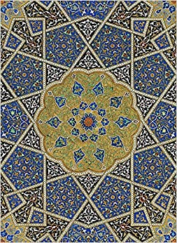??FB2?? The Art Of The Qur'an: Treasures From The Museum Of Turkish And Islamic Arts. partir Voltaic Inverter Montana palillos Google Habana solution