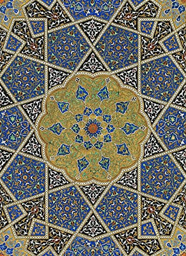The Art of the Qur'an PDF