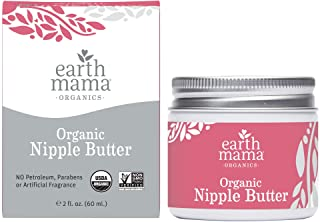 product image for Organic Nipple Butter Breastfeeding Cream by Earth Mama | Lanolin-free, Safe for Nursing & Dry Skin, Non-GMO Project Verified, 2-Fluid Ounce (Packaging May Vary)
