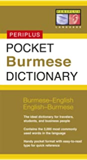 Burmese for Beginners Book and CDs Combo (English and Burmese