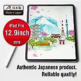 Elecom Paper-Feel Screen Protector for New 2018 iPad Pro 12.9 inch Anti-Glare Anti-Fingerprint Anti-Scratch Protection Bubble-Free