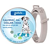 GADULU Calming Collar for Dogs - Adjustable Dog Calming Collars with 60 Days Calming Effect - Relieve Anxiety Dog with…