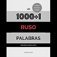 Ruso: Las 1000+1 Palabras que debes saber sí o sí