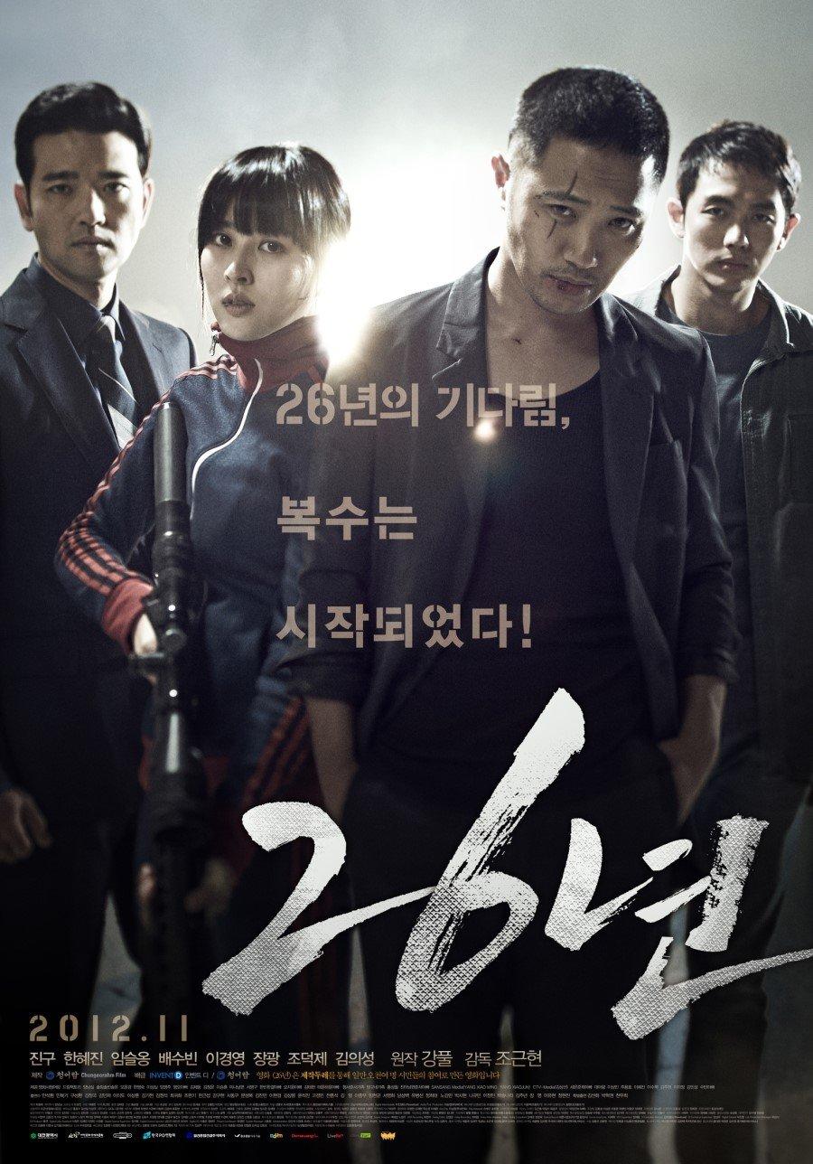 Amazon.com: KOREAN MOVIE