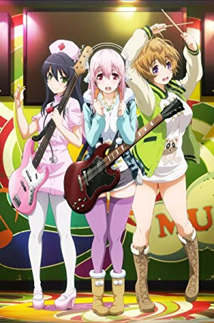 そにアニ -SUPER SONICO THE ANIMATION- DVD