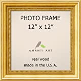 "Picture Frame, 12x12"" Townhouse Gold Wood: Outer"