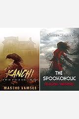The Spookoholic (2 Book Series) Kindle Edition