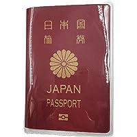 Cherie Lapan 元添乗員が 選んだ えらべるカラー パスポートカバー パスポート 旅券 ホルダー ケース 防水 防塵 ポケット付き
