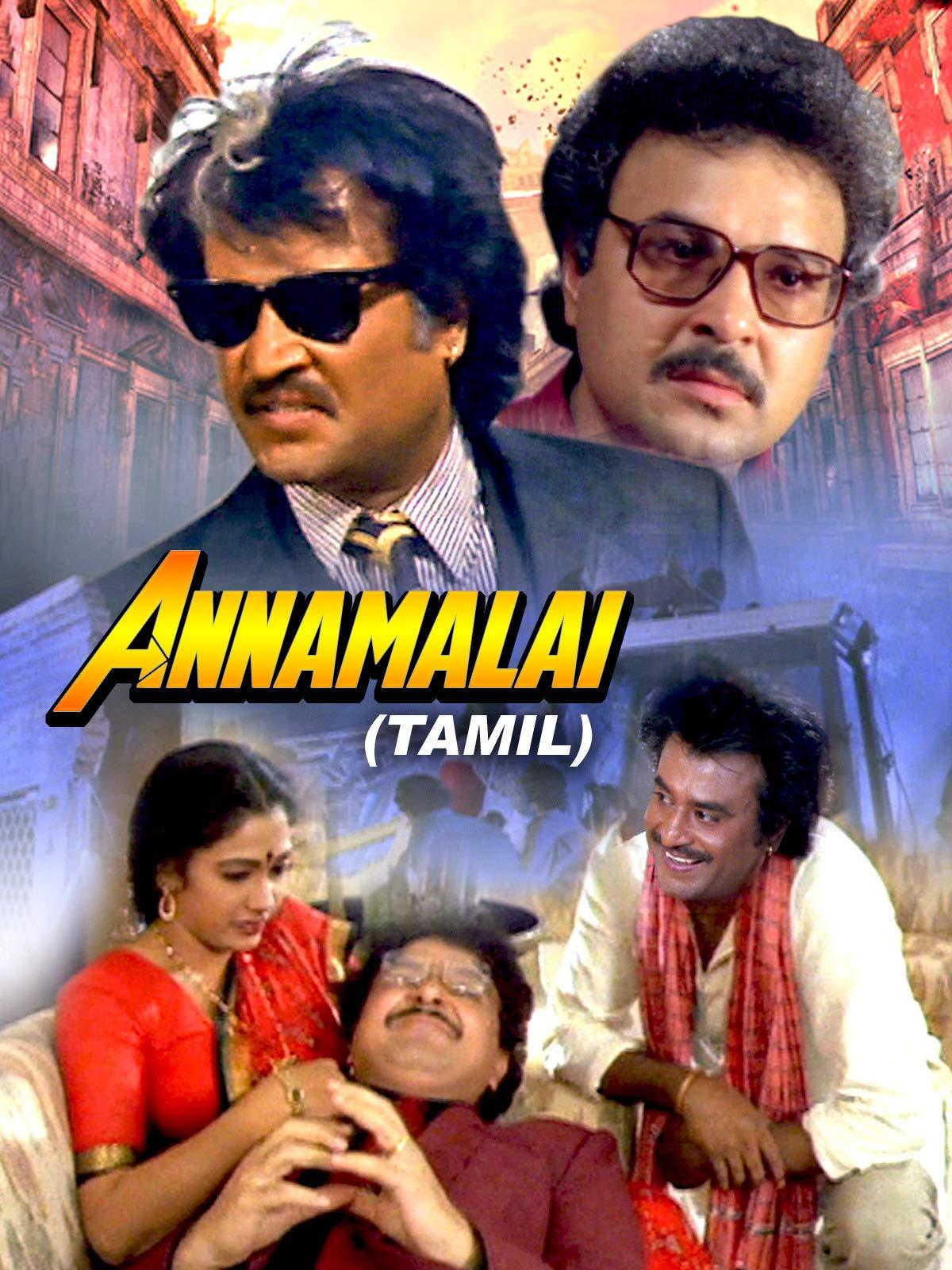 Annamalai | Best RAJINIKANTH Movies